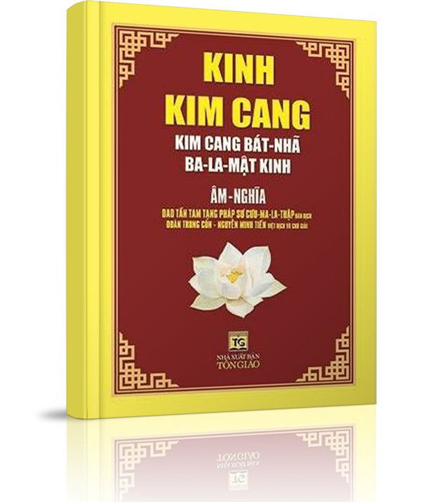 Kinh Kim Cang - NGHI THỨC KHAI KINH