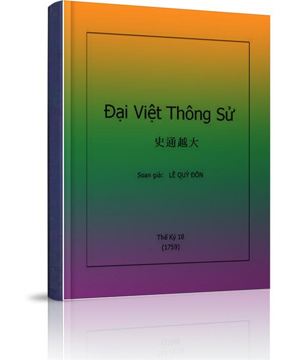 Đại Việt thông sử - Đại Việt thông sử