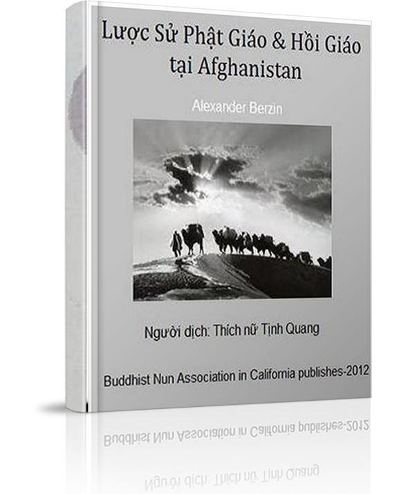 Lược sử Phật giáo và Hồi giáo tại Afghanistan - Lược sử Phật giáo và Hồi giáo tại Afghanistan