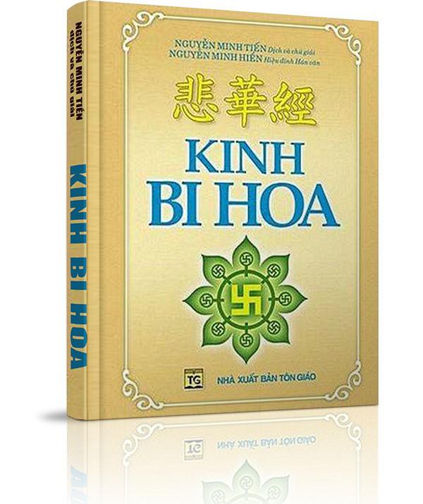 Kinh Bi Hoa - QUYỂN I: PHẨM THỨ NHẤT - CHUYỂN PHÁP LUÂN