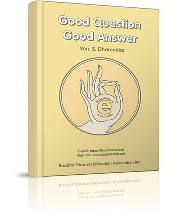 Good question, Good answer - Good question, Good answer