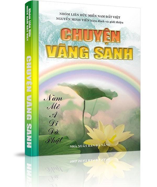 Chuyện Vãng Sanh - Tập 1 - 1. Bà Nguyễn Thị Thoại (1919 - 2007)