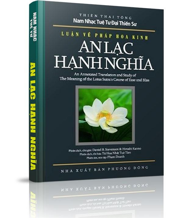 Luận về Pháp Hoa Kinh An Lạc Hạnh Nghĩa  - Chương Ba: Chỉ giữa Phật với Phật - Cái thấy của Nam Nhạc Tuệ Tư đối với Chánh pháp