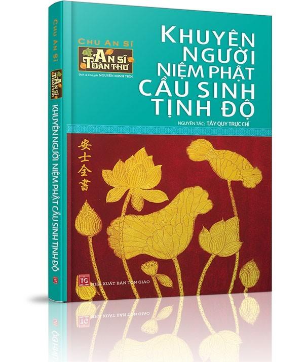 An Sĩ toàn thư - Khuyên người niệm Phật cầu sinh Tịnh độ - Chuyện vãng sinh của vua quan