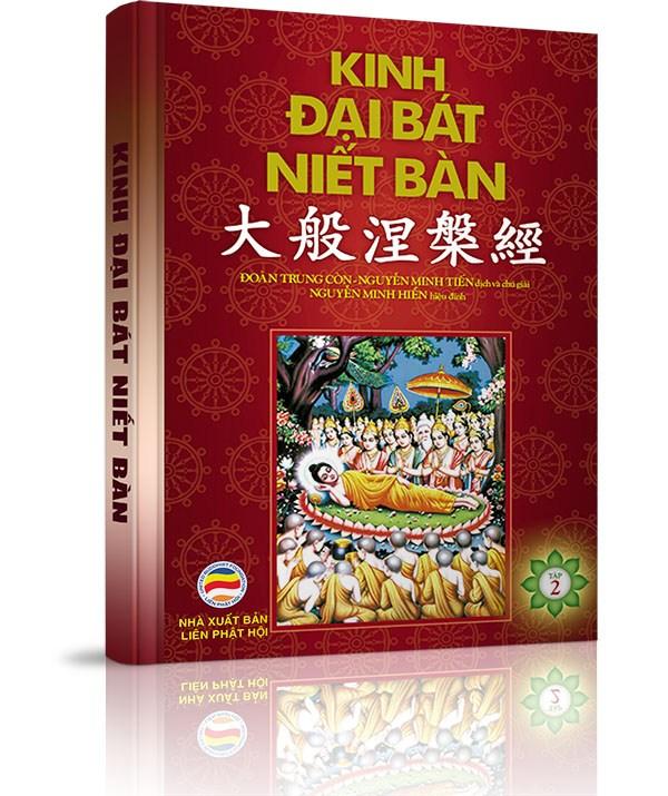 Kinh Đại Bát Niết bàn - Việt ngữ - Tập 2 - Kinh Đại Bát Niết bàn - Việt ngữ - Tập 2