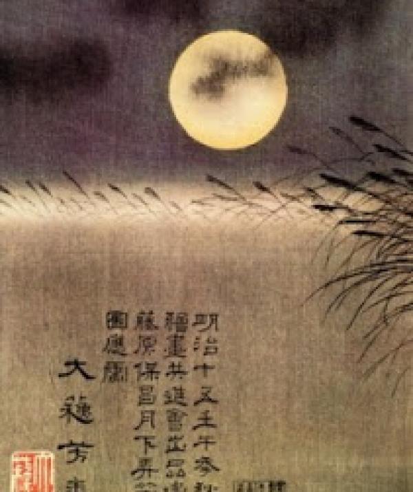 Bài viết, tiểu luận, truyện ngắn - Đâu chỉ của mình trăng thôi