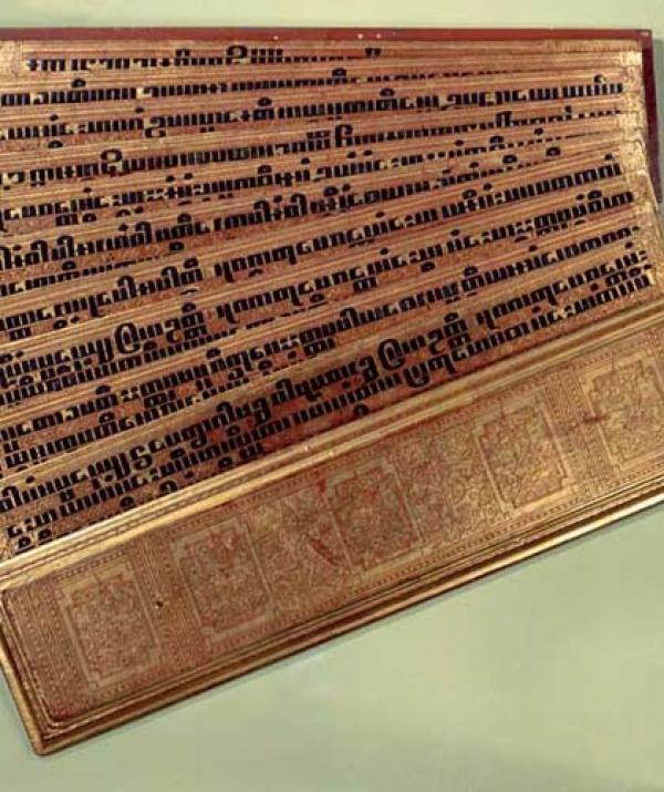 Bài viết, tiểu luận, truyện ngắn - Vài kỷ niệm về việc in ấn Trường bộ kinh, Trung bộ kinh và kinh Lời vàng