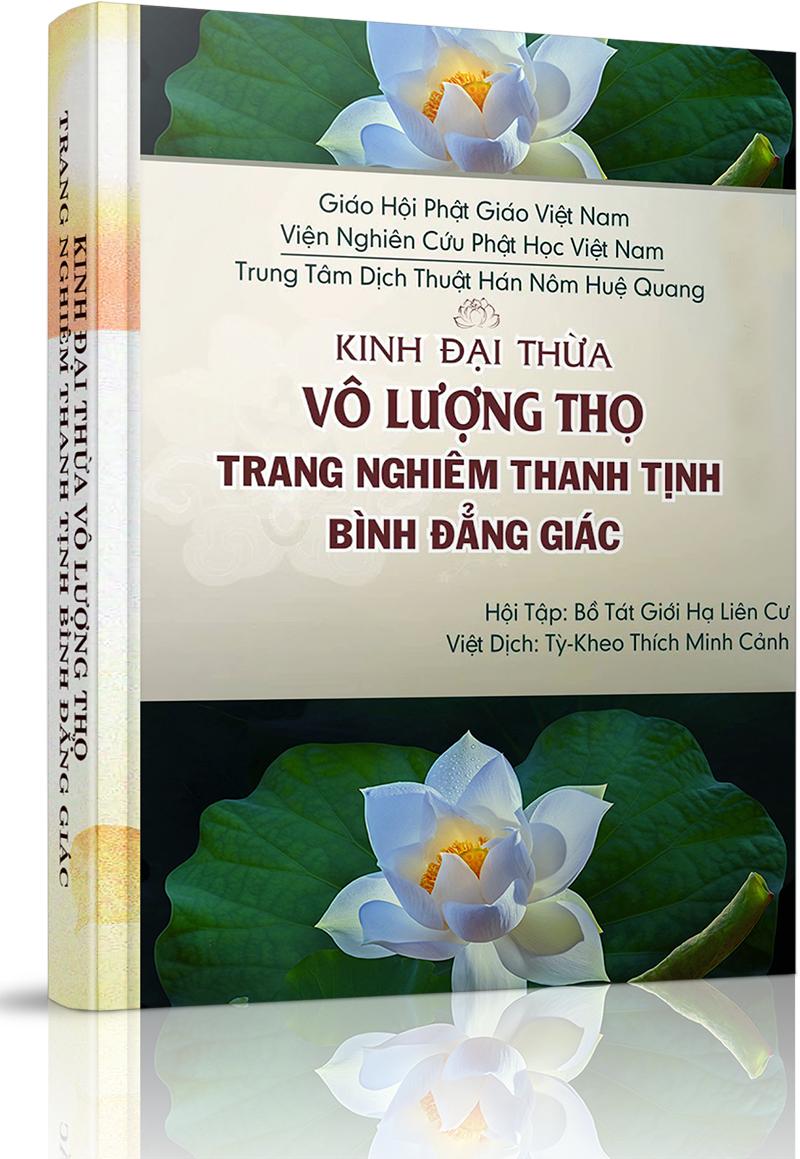 Kinh Phật thuyết Đại thừa Vô Lượng Thọ Trang Nghiêm Thanh Tịnh Bình Đẳng Giác - Chương 31 - Chương 40