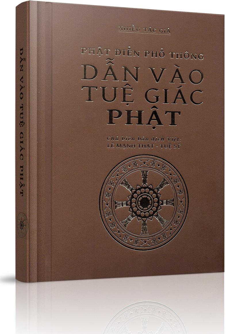 Phật Điển Phổ Thông - Dẫn vào tuệ giác Phật - Phần Dẫn nhập