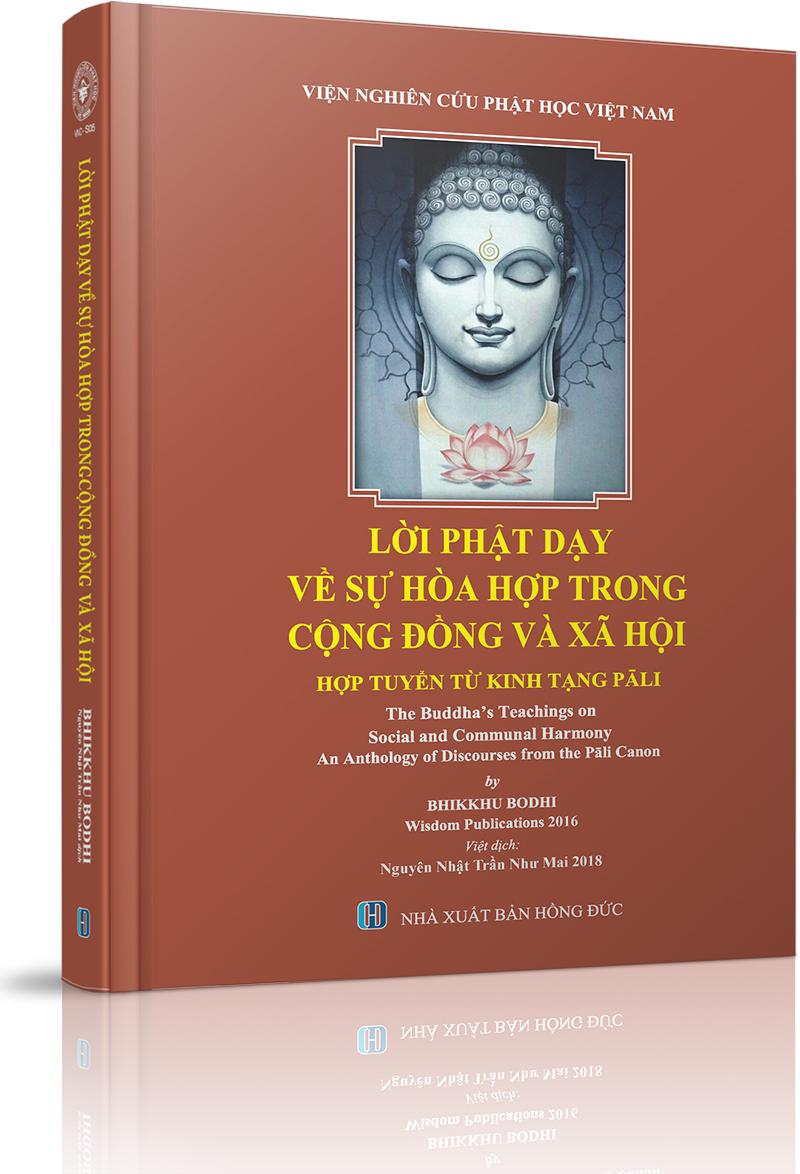 Lời Phật dạy về sự hòa hợp trong cộng đồng và xã hội - III. Đối trị sân hận