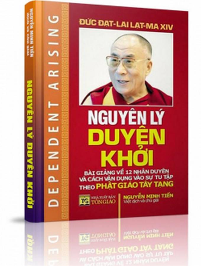 Vấn đề tri kiến trong các trường phái Phật giáo Tây Tạng