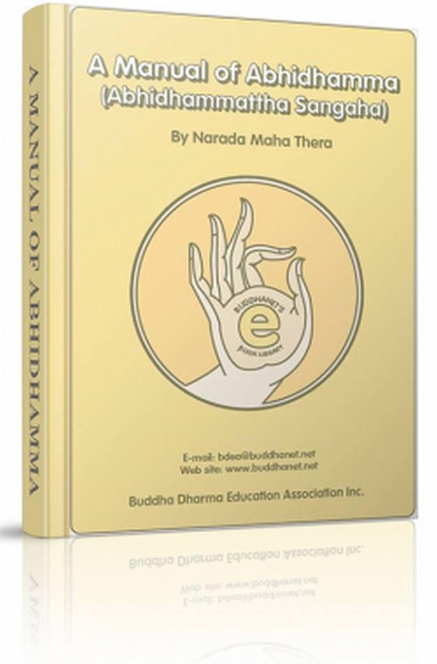 A Manual of Abhidhamma - Narada Maha Thera