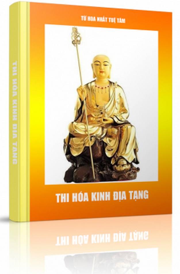Thi hóa Kinh Địa Tạng - Từ Hoa Nhất Tuệ Tâm