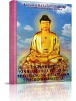 Phật Thuyết Kinh Đại Thừa Vô Lượng Thọ Trang Nghiêm Thanh Tịnh Bình Đẳng Giác