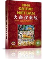 Kinh Đại Bát Niết bàn - Việt ngữ - Tập 3