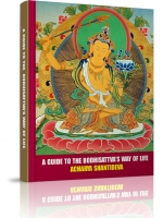 A Guide to Bodhisattva-s Way of Life