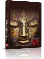 Tạp chí Hương Thiền số 40