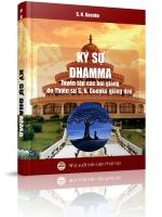 Ký sự Dhamma