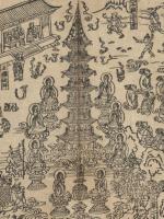 Về sự nghi ngờ hệ thống truyền thừa trong Phật giáo
