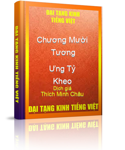 Đại Tạng Kinh Việt Nam